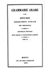 التمرنة في الأصول النحوية - الخوري يوسف داود الموصلي  2.pdf