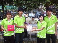นักศึกษา5.JPG