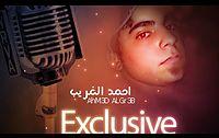 حاتم العراقي . عليكم اجذب 2011.mp3