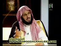 الشيخ عائض القرني.flv