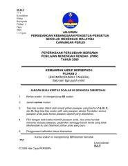 kh ert trial pmr perlis 09.pdf