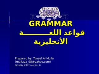 English_Grammar_ver2007.pps